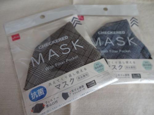 ダイソーチェックマスク